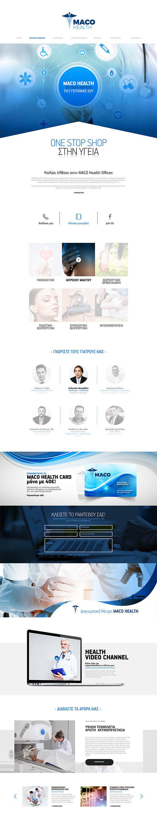 MA.CO Health