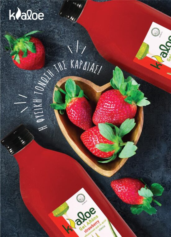 strawberry-promo-january-2019