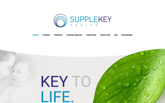 Supple Key