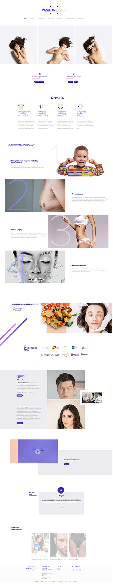 plastic-clinic-website-mockup-1