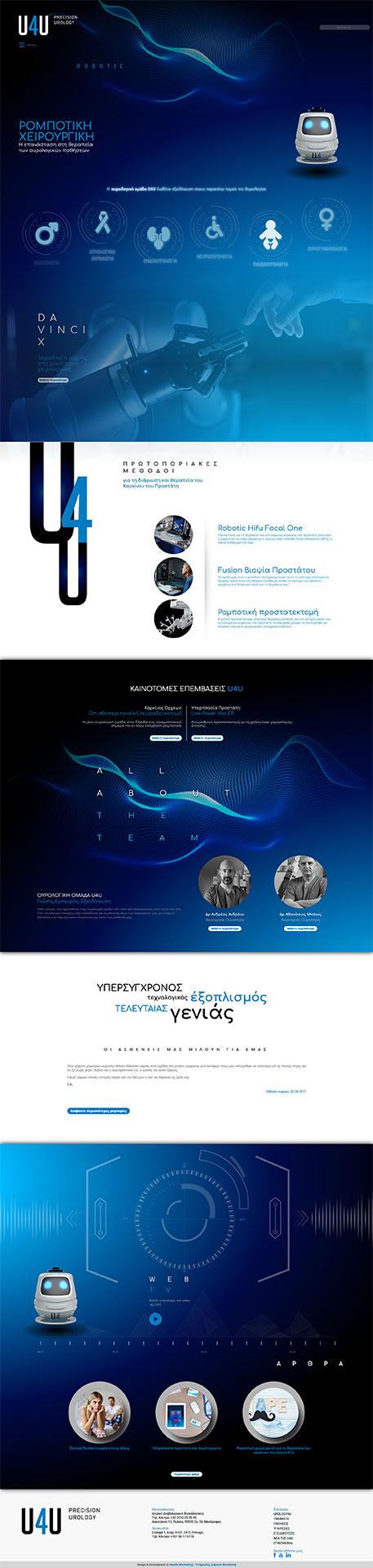 u4u home page