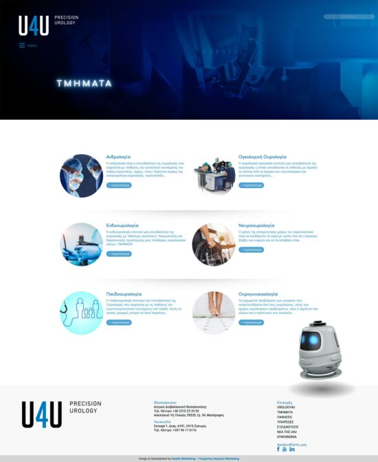 u4u services page
