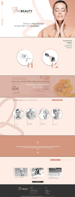 rebeauty by Ippokratis Ιατρικό μάρκετινγκ
